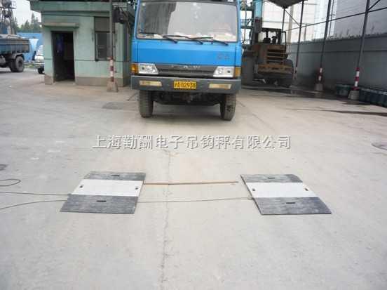 SCS-上海移动汽车衡