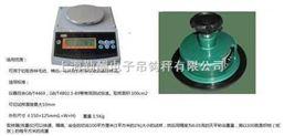 圆型取样器电子秤仪表,进口割布刀刀片,面料克重仪