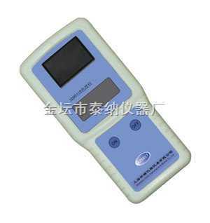 便携式水质色度仪