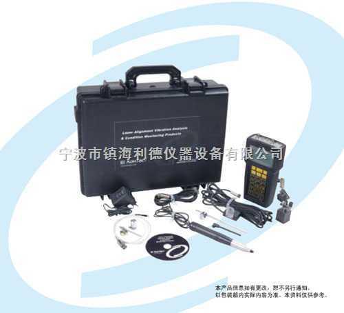 795M振动频谱分析仪