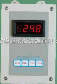 温度远传监测仪XTRM-4210/XTRM-3210/XTRM-2210