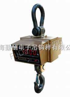 雙顯電子吊秤,3噸直視電子吊鉤秤