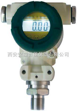 ACD-101-精密數字壓力表(帶通訊)