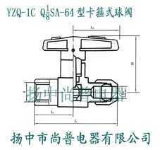 YZQ-1C Q1/8SA-64型卡箍式球閥