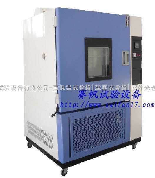 编程式高低温恒温试验机