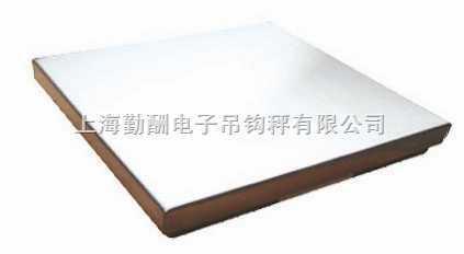 SCS-防水地磅,3噸不銹鋼電子秤