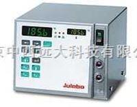 JULABO實驗室溫度控制器