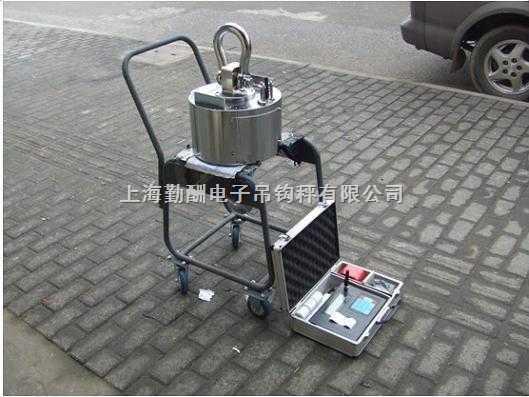 上海無線電子吊秤