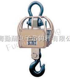 北京行車電子秤無線