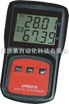 手持式溫度記錄儀