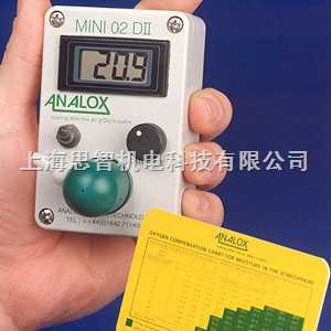 袖珍式氧气检测仪