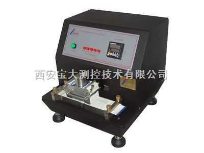 印刷品摩擦试验机