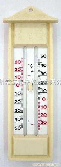 常州最高最低温度计