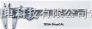 TESA ShopCAL电子数显卡尺-TESA ShopCAL电子数显卡尺