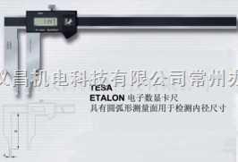 ETALON电子数显卡尺-ETALON电子数显卡尺