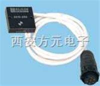 MODEL2010單軸電容加速度傳感器