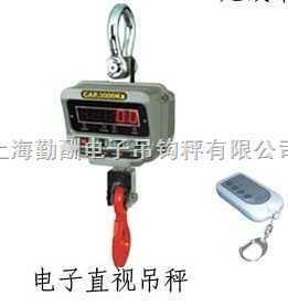 OCS-浙江10噸吊鉤電子秤