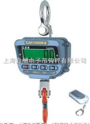 OCS-上海2噸電子吊秤