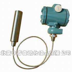 不锈钢高温投入式液位变送器