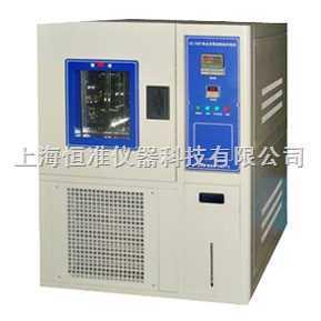 HZ-2005单点式恒温恒湿试验机
