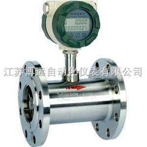 涡轮流量计专业生产