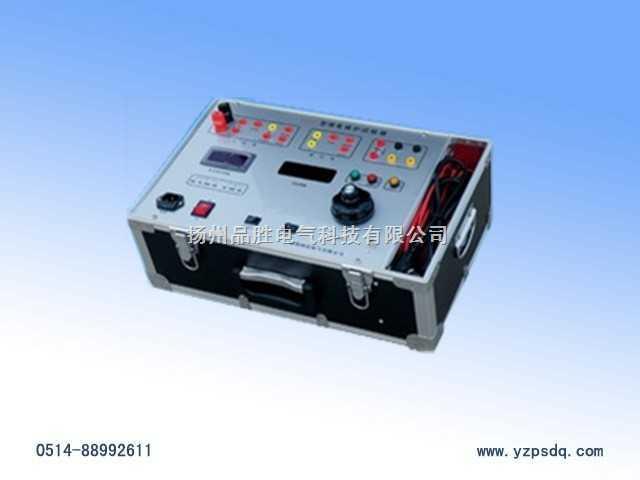 PSJBC-04继电保护测试仪