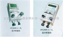cpc2000III-b液压壓力校驗儀