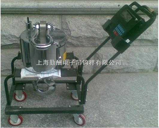 上海1噸無線吊秤