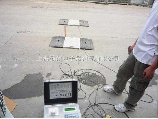 軸重秤報價-軸重電子秤價格-便攜式汽車衡