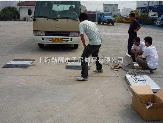 便攜式軸重電子稱廠家-便攜式汽車衡廠家-軸重電子秤價格