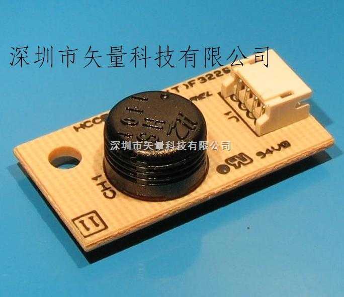 频率输出湿度模块HF3226