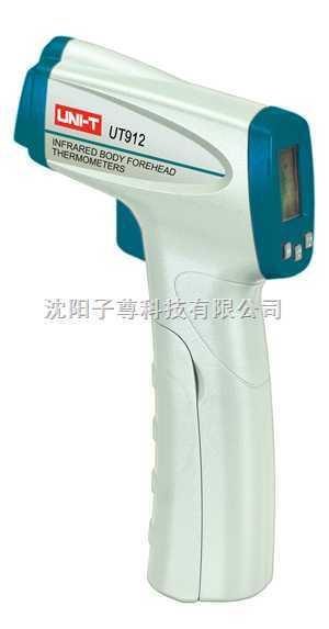 红外线人体测温仪