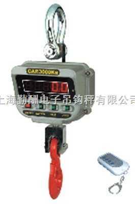 OCS-浦東5噸電子吊秤