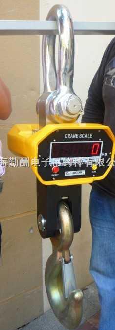 OCS-浦東新區20噸行車掛鉤秤*上海閔行區15噸電子掛鉤秤*松江工業行車吊秤10噸
