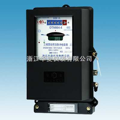 上海华夏仪表三相脉冲电能表
