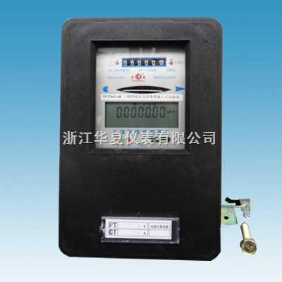 上海华夏仪表三相四线嵌入式多费率电能表