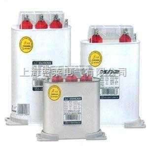 BSMJ0.4-16-3电力电容