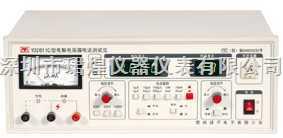 扬子YD2611电解电容漏电流测量