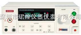 扬子YD2650 5KV耐电压测试仪