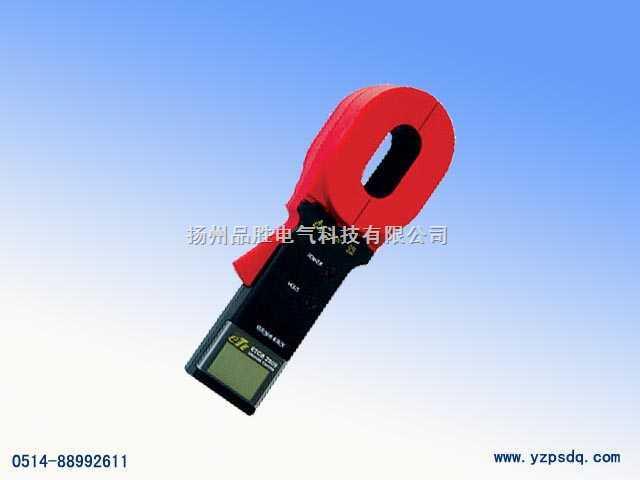 钳型接地电阻表