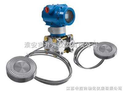 远传差压/压力变送器|双法兰液位变送器