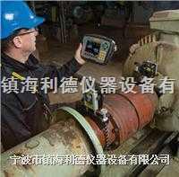 E710激光对中仪 激光对中仪E710