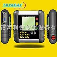 Easy-laser D525激光对中仪
