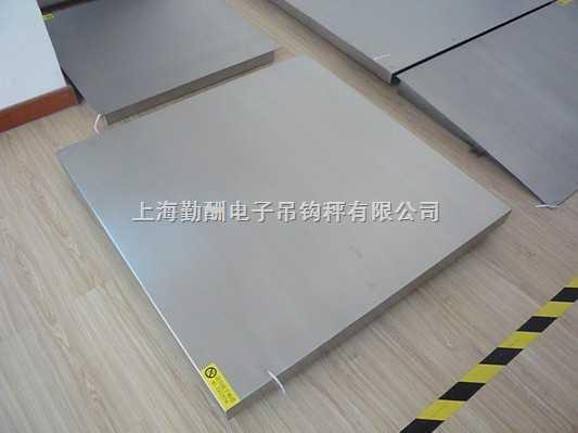 SCS-一噸不銹鋼地磅