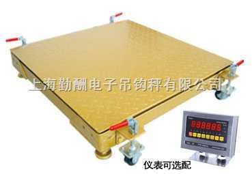 SCS-方便移動電子磅