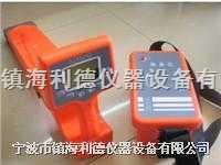 TT-1100地下管线探测仪 TT-1100电缆故障定位仪