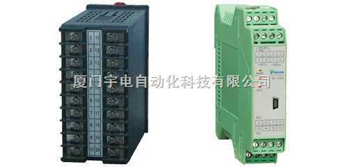 厦门宇电单路温度变送器/信号隔离器