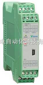 厦门宇电双路温度变送器/信号隔离器