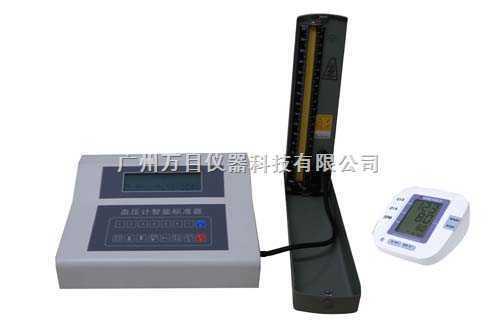血压计标准器