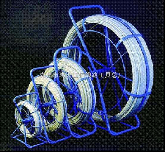 电议-管道穿线器 管道穿管器 管道穿缆器